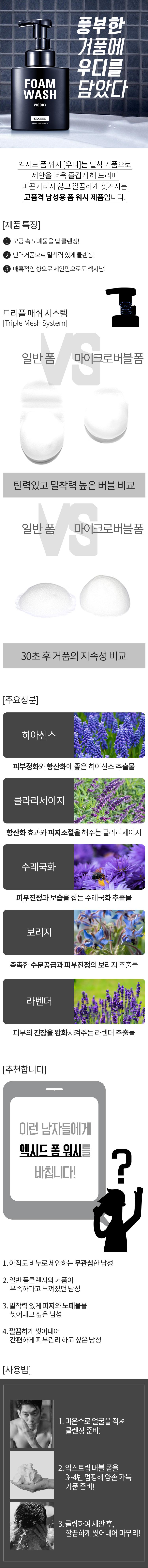 FW_00[M] 수정2+++