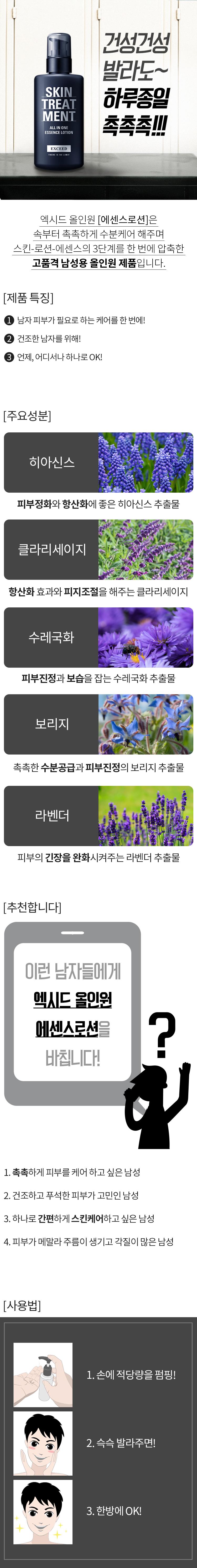 AIO_E_00[M] 수정2+